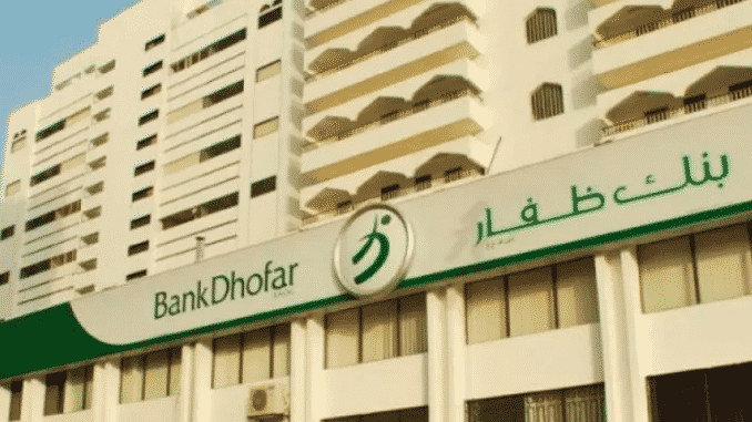 Oman's Second Largest Bank Joins RippleNet Cross-Border Payment Network