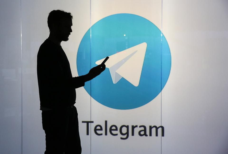 The Secretive Cryptocurrency Project By Telegram Is A Few 'Minor Changes' Away From Launch