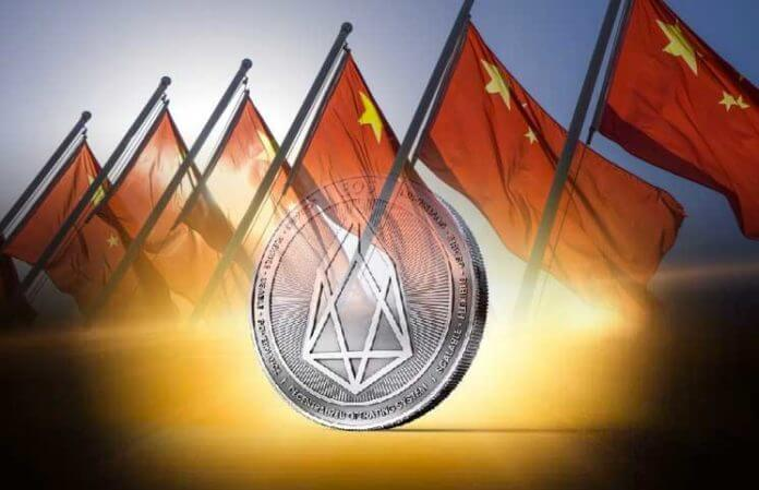 CCID Ranking: EOS Maintains It First Rank And TRON Becomes Second, Beating Ethereum