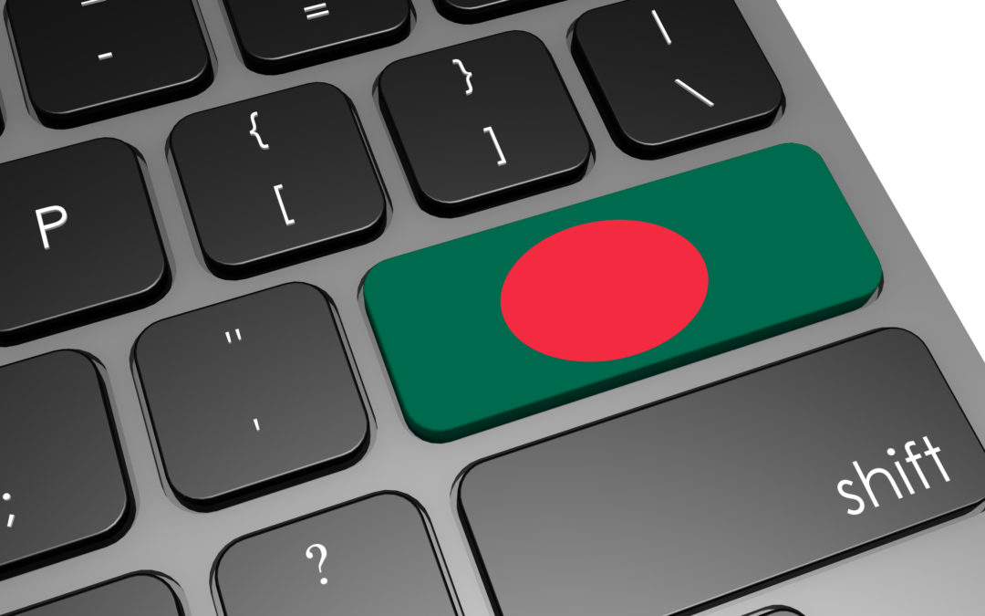 Bangladesh Government to Send 100 Graduates Abroad for Blockchain Training