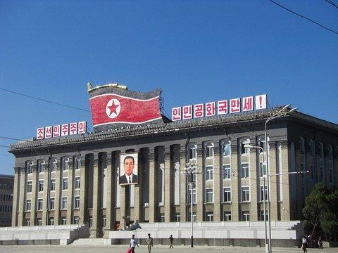 North Korea Dismisses UN Report Claiming it Stole $2 Billion via Illegal Hacks